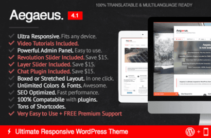 Aegaeus-WordPress-Theme-compressor