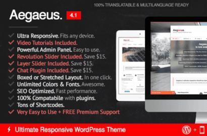 Aegaeus-WordPress-Theme-compressor