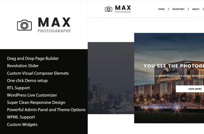 Max-Pro-Photography-compressor