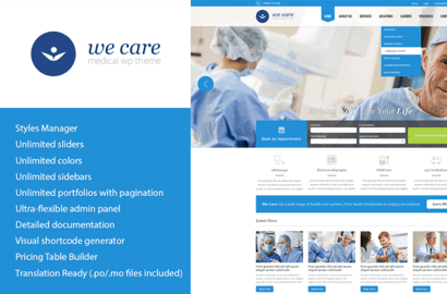 We-Care-Medical-Theme-compressor